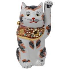 Japanese Contemporary Gilded Hand-Painted Kutani Porcelain Beckoning Cat