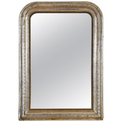 French Louis Philippe Shaped and Incised Silver Gilt Mirror