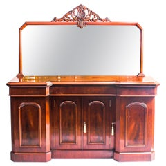 Antique Victorian Flame Mahogany Sideboard Chiffonier, 19th Century