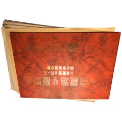 Japan Fine Building Prints over Size Book, 100+ Prints Ready to Frame