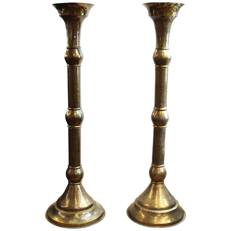 Midcentury Middle Eastern Brass Torchère Floor Lamps