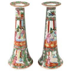 Late 19th Century Chinese Rose Medallion Near-Pair of Candlesticks