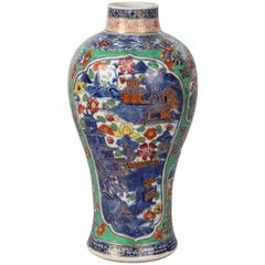 "Chinese Porcelain ""Clobbered"" Jar, circa 1780"