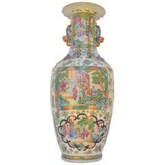 Large Chinese Canton Famille Rose Baluster Vase