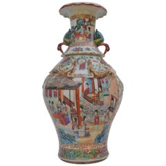 Rare Bird's Shaped Handles Chinese Rose Canton Baluster Vase, circa 1880