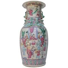 Fine Famille Rose Court Scene Vase
