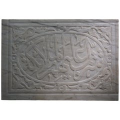 Marble Sculpture Epigraphic Panel in Bas Relief, Egypt, Late 19th Century