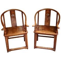 Pair of Antique Chinese Horseshoe Back Elm Armchairs