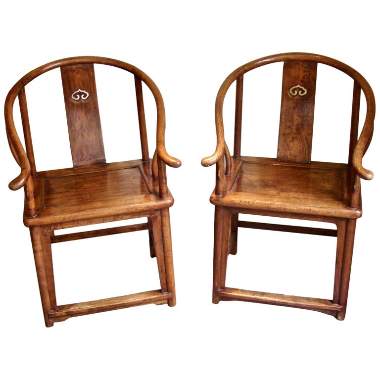 Pair of Antique Chinese Horseshoe Back Elm Armchairs For Sale