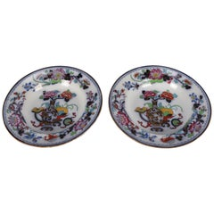 Pair of Antique English Wedgwood Noma School Flow Blue and Gilt Porcelain Bowls