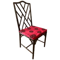 Chinese Chippendale Rosewood Faux Bamboo Dining Chair