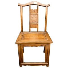 20th Century Chinese Elmwood Couple of Chairs