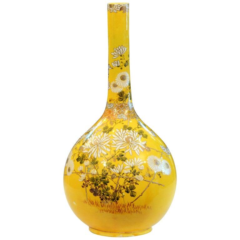 Antique Kyoto Satsuma Kinkozan Japanese Pottery Atomic Yellow Bottle Flower Vase