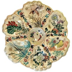 Antique Japanese Satsuma Porcelain Oyster Plate, circa 1880