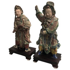Pair of 18th Century Chinese Funerary Palace Guards