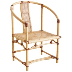 Chinese Bamboo and Cane Horseshoe Armchair