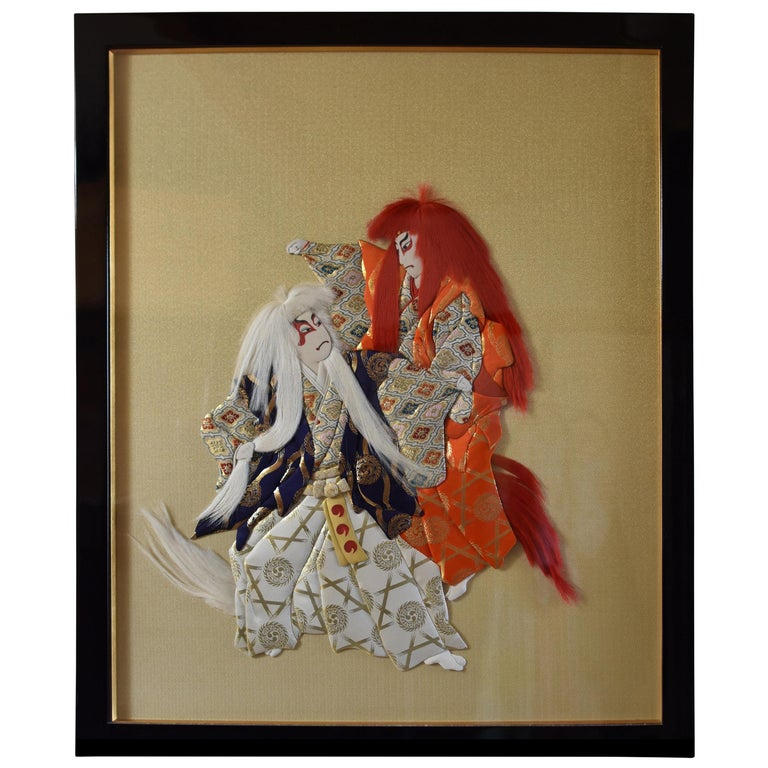 Japanese Handcrafted Brocade Silk Traditional Framed Decorative Art, circa 2000