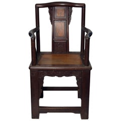 Chinese 19th Century Hand-Carved Yumu Wood Yoke Back Chair with Painted Scenes