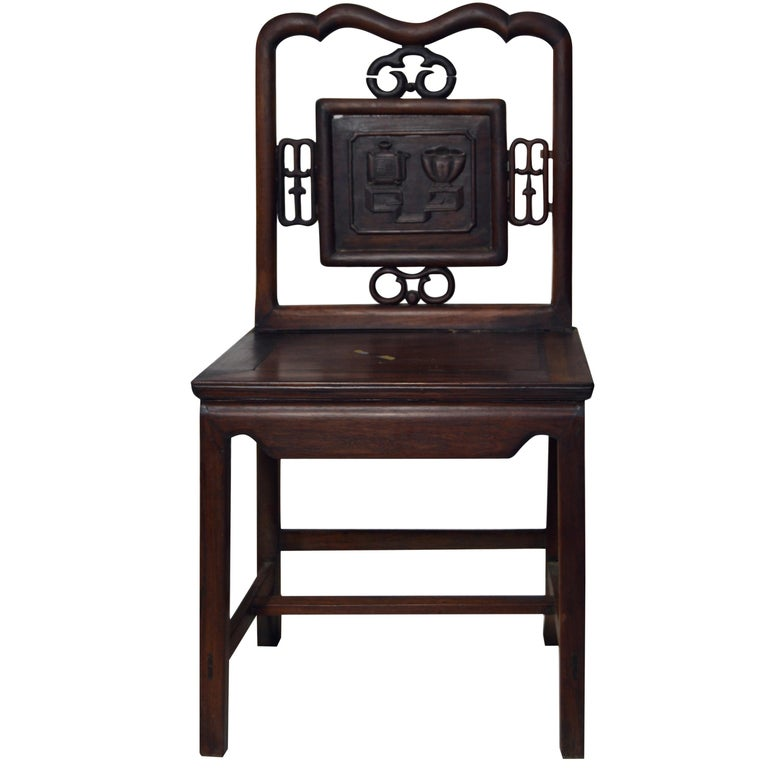 Yumu Wood Chinese 19th Century Chair with Hand-Carved Décor and Lacquered Finish