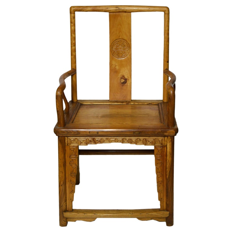 Chinese 19th Century Yumu Wood Chair with Hand-Carved Medallion and Greek Key