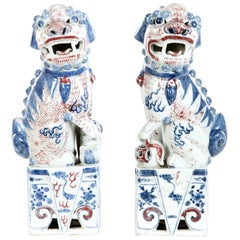 Pair of Red and Blue Chinese Foo Dogs