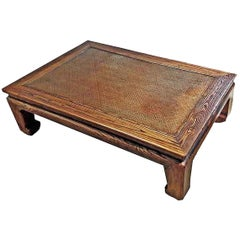 19th Century Elm Wood Coffee Table from China