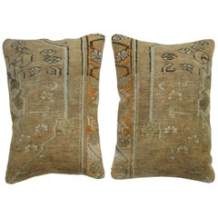 Pair of Turkish Oushak Rug Pillows