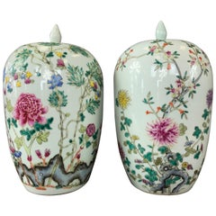 Pair of Fine Chinese Famille Rose Porcelain Covered Vases, Guangxu Period