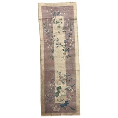 Antique Chinese Art Deco Runner Rugs Carpets