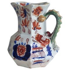 Very Early Mason's Ironstone Jug or Pitcher in Japan Basket Pattern, circa 1815