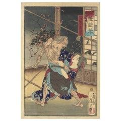 Yoshitoshi Tsukioka Original Japanese Woodblock Print, Ukiyo-E, Meiji, Old House