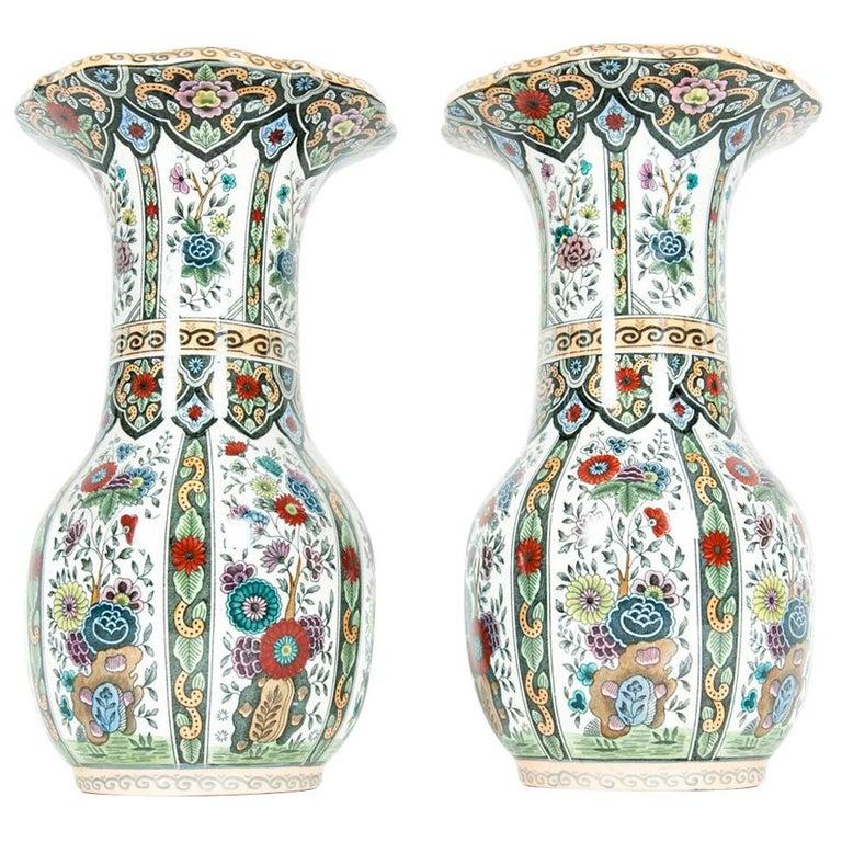 Vintage Imperial Porcelain Vase At 1stdibs