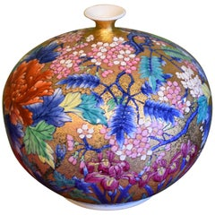 Gilded Japanese Imari Porcelain Vase by Master Artist, Hand-Painted