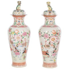 Pair of Large Chinese Famille Rose Covered Vases