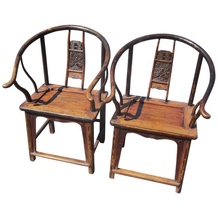 Chinese Horseshoe Chairs