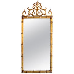 Italian 1960s Hollywood Regency Rectangular Mirror, Attributed to Palladio