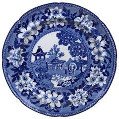 1830s English Blue & White John Rogers Earthenware Elephant Pattern Dinner Plate
