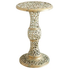 Asian Brass Reticulated Pedestal Drink Table