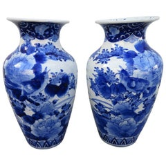 Lovely Matching Pair of Porcelain Blue and White Oriental Vases