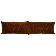 Bokhara Cushions