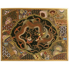 Japanese Meiji Period Goldstone Cloisonné Dragon Box by Ota Jinnoei