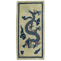 Chinese Dragon Peking Rug