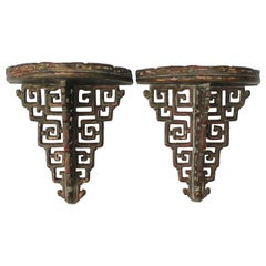 Pair of James Mont Style Ceramic Wall Brackets