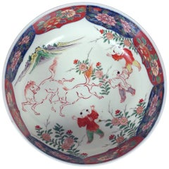 19th Century Japanese Pottery Bowl Painted with Wild Horses