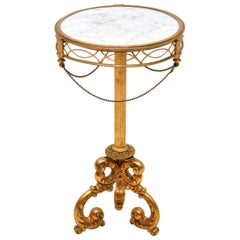 Antique Gilt Metal and Marble Side Table