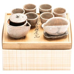 Japanese Hagi Pottery Sencha Tea Set by Tahara Tobe the 12th, Showa Period