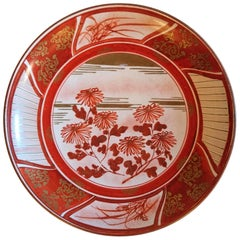 Meiji Period Kutani Bowl