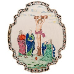 Dutch Delft Biblical Wall Plaque with the Crucifixion in 'Petit Feu'