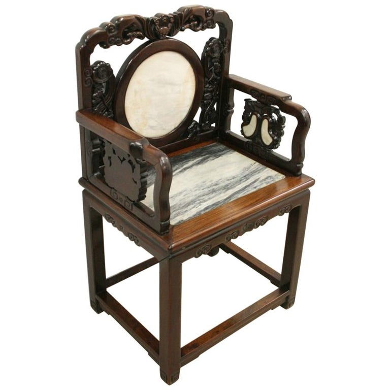 Chinese Rosewood Hall Chair