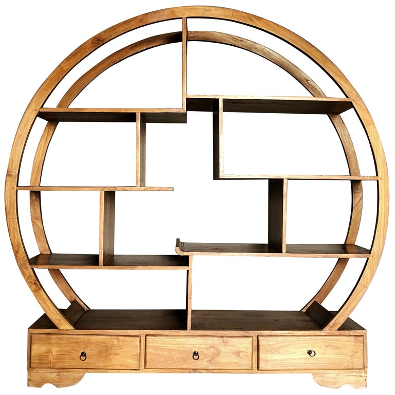 South French Midcentury Round Beechwood Bookcase, 1940s